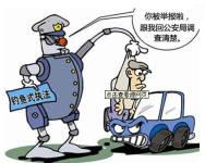 交通事故相关当事人的举证责任