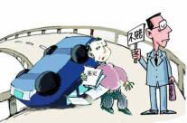 交通事故伤残鉴定的四大原则