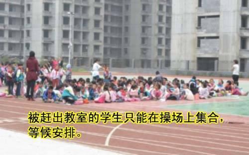 因工程纠纷赶跑学生 孩子很无辜