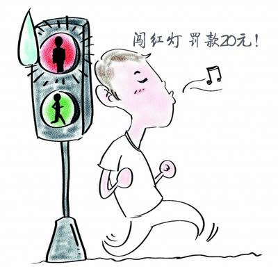 江西行人闯红灯处罚提高至20元