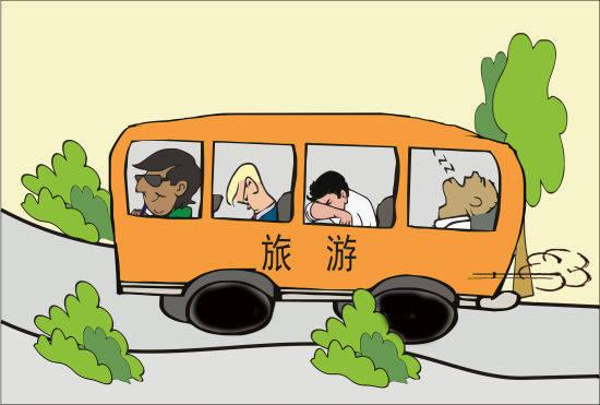 动漫 卡通 漫画 设计 矢量 矢量图 素材 头像 550_371