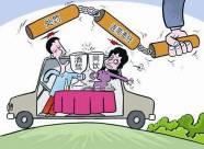 酒后驾车发生交通事故 同饮者要赔偿