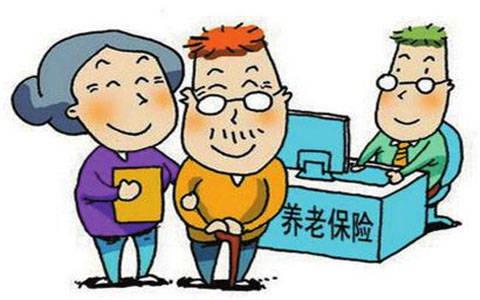 北京养老保险上限提高 来看看又有哪些好处   房天下买房知识