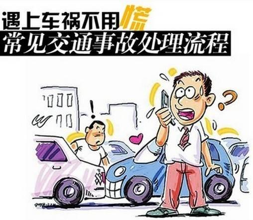 南京好的交通事故律所 好的