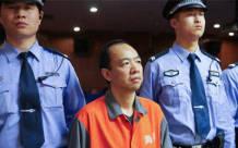 """""""中国版权第一案""""思路网总裁拒不认罪遭重判"""