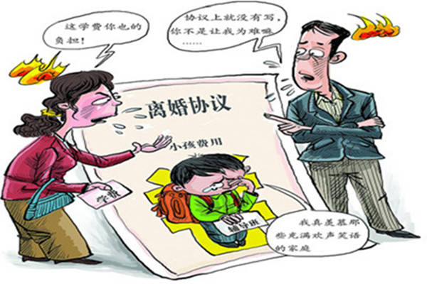 离婚协议书范本(2014年最新版本)图片