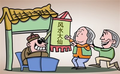 动漫 儿童画 卡通 漫画 头像 400_248