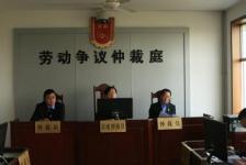 劳动仲裁庭审程序