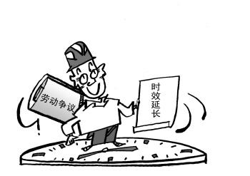 广东省劳动仲裁指南