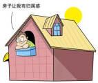 未成年人如何办理房屋买卖及房屋产权登记手续?