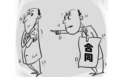 股东退股协议书范本