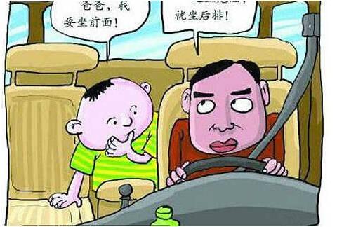 交通安全注意事项
