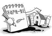 婚后房产登记未成年子女名,会出现哪些问题?