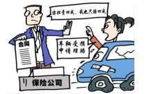 交通事故对方全责无保险 车损怎么索赔?