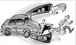 湖北孝感交通事故惨案中的法律思考
