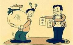 债务纠纷起诉书如何写...