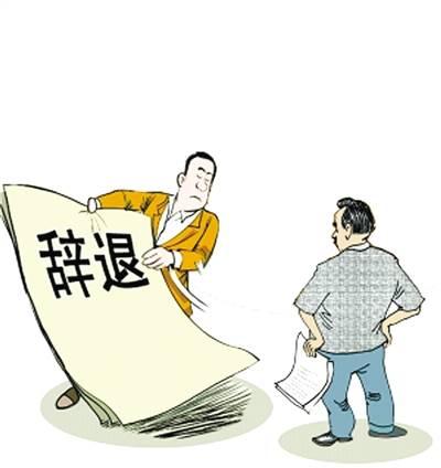 昆明工伤索赔律师_找工伤律师_郑州工伤律师