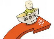 广东2015离退休人员养老金调整