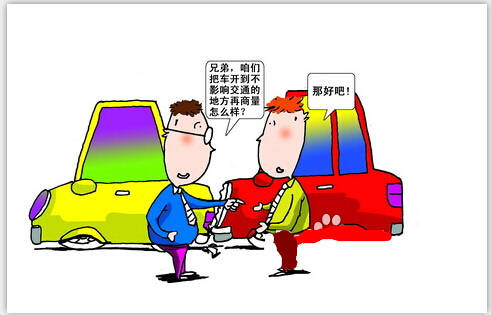 交通事故案例:交通肇事案例:广州公交车撞死路人,死者