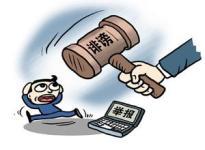 诽谤罪是如何定义以及判刑的?...