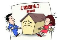 婚后购房,夫妻房产比例的公证书是否有效?