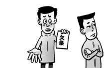 债务纠纷案件举证指引2015