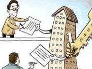 二手房卖家一房二卖怎么办?