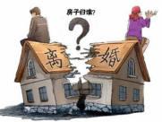 婚前财产公证有何作用