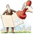 房屋产权纠纷案例详细解析