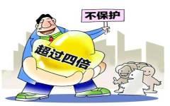 民间借贷中私人借款利息怎么算?