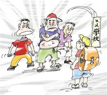 校方对于校园事故有责任的 应如何给予处罚?