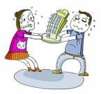 婚前房产是否要经过公证