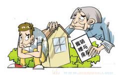 赠与并过户的房产 能否用遗嘱形式转赠他人