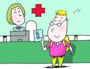 个人怎么买医保?