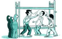 特殊侵权行为的种类与责任承担