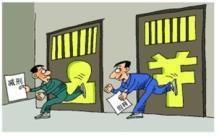 """如何正确理解减刑假释的""""变更率""""?"""