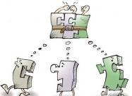 企业合并 已经获得的资质能继续适用吗