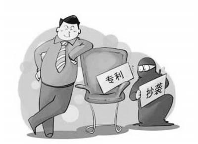 专利侵权证据有哪些?专利侵权取证有哪些方式?