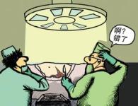 重大医疗过失行为的处理2015