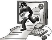 入侵车辆管理部门网络系统是犯罪行为吗?