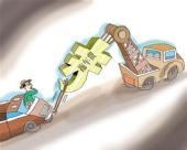 交通事故发生后哪些费用不需要你给?