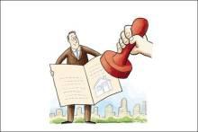以房产证加名作为条件的同居协议有