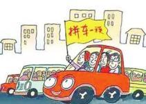 什么是车上人员责任险...