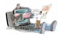 行政诉讼证据的调取和保全及证明力