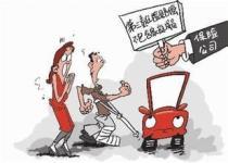 车险理赔常见的几种纠纷类型