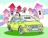 车辆续保要注意哪些问题?