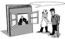 2015广州《医疗损害责任纠纷案件审理指引》亮点评述