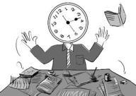 工作、加班时间规定一览
