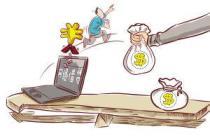 P2P网络借贷投资人的法律风险