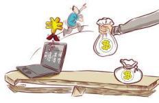 P2P網絡借貸投資人的法律風險...